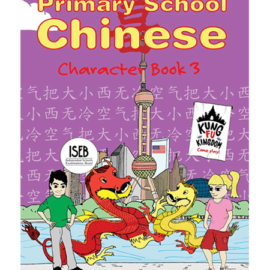 Primary School Chinese character book cover