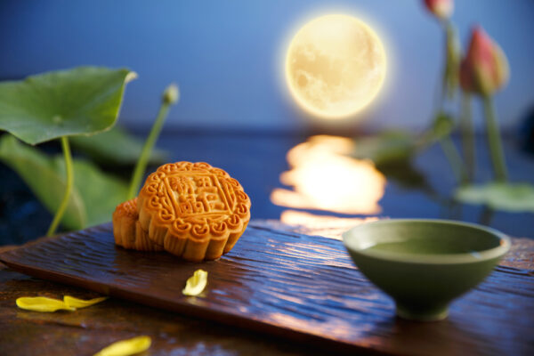What is the Mooncake Festival?